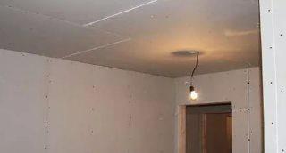 Фото процесса Грунтовка потолка в Перми